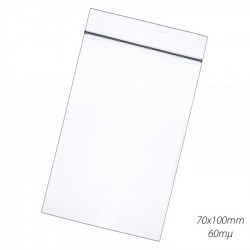 3T. Box with 10 packs of 100 transparent polyethilene bags 70 x 100 mm. (60 µ) with zipper
